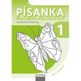 Český jazyk 1 GM pro ZŠ - Písanka 1 Sassoon